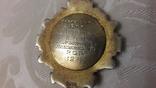 Орден масон серебро, фото №8