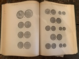 Монеты России (1700-1917), Уздеников В.В., фото №4