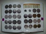 Новый каталог литовских полугрошей Александра Ягеллончика и Сигизмунда Старого, фото №5