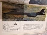 Зарубежное военное обозрение 5  1988, фото №5
