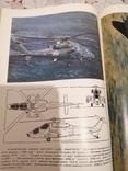 Зарубежное военное обозрение 5  1988, фото №6