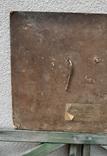 """""""Цветы и фрукты""""х-к И.Т.Хруцкий,репродукция 1979 год, фото №11"""