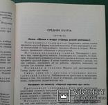 Занятия по изобразит. деятельности в детском саду., фото №7