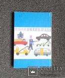 Занятия по изобразит. деятельности в детском саду., фото №13