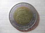 Мойка Самообслуживания Клин Московская Область, фото №3