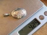 Кулон для фото. Серебро 925 проба., фото №2