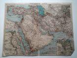 Западная Азия 1905 (карта 51 х 39, русский язык), фото №2