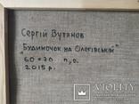 Будиночок на Олегівській 60х70 худ Сергій Вутянов, фото №6