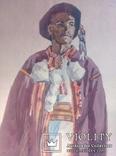 Гуцул1968 р.Н.Нечвоглод, фото №6