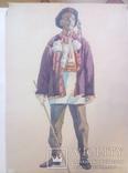 Гуцул1968 р.Н.Нечвоглод, фото №2