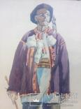 Гуцул1968 р.Н.Нечвоглод, фото №5