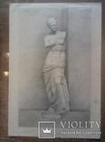 Скульптура., фото №2