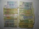 Боны Россия 100,200,500,1000 1991,1993 год 76 шт. 1 лотом, фото №2