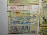 Боны Россия 100,200,500,1000 1991,1993 год 76 шт. 1 лотом, фото №4
