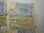 Боны Россия 100,200,500,1000 1991,1993 год 76 шт. 1 лотом, фото №5