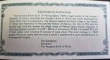 Серебряная монета Пекинская опера .999.9 проба . 5 унций., фото №6