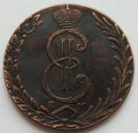 Россия 10 копеек 1779 г. Сибирская монета (копия), фото №3