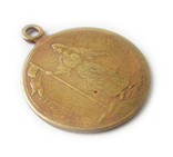 Жетон медаль Свободная Россия 1917 год., фото №6