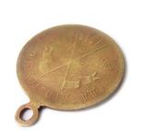 Жетон медаль Свободная Россия 1917 год., фото №10