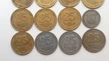20 монет 1996 р., 19 -25 і 1- 10., фото №5
