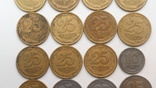 20 монет 1996 р., 19 -25 і 1- 10., фото №6