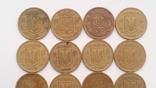 20 монет 1996 р., 19 -25 і 1- 10., фото №12