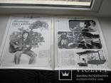 Владимир высоцкий фотовыставка 1938-1980г, фото №2