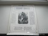 Владимир высоцкий фотовыставка 1938-1980г, фото №11