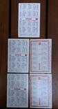 Календарики 5 шт. Олимпиада 80, фото №3
