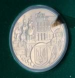 Жетони та медаль НБУ / Графічний знак, Златник, 2003, пам'ятна медаль /, фото №6
