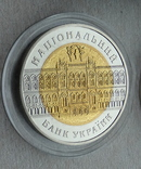 Жетони та медаль НБУ / Графічний знак, Златник, 2003, пам'ятна медаль /, фото №8