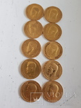 10 рублей 1899 аг,эб,фз (10 штук), фото №2
