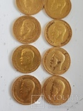 10 рублей 1899 аг,эб,фз (10 штук), фото №4
