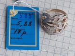 Кольцо  (5.88), фото №2