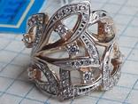 Кольцо  (5.88), фото №3