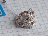 Кольцо  (5.88), фото №4