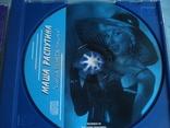 """Маша Распутина """"cиний понедельничек."""" CD, фото №7"""