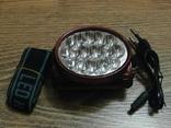 Аккумуляторный налобный фонарь Yajia YJ-1898, фото №2