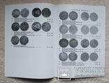Каталог по троякам и шестакам 1618 - 1627 г.г., фото №7