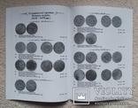 Каталог по троякам и шестакам 1618 - 1627 г.г., фото №8