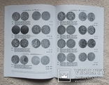 Каталог по троякам и шестакам 1618 - 1627 г.г., фото №10