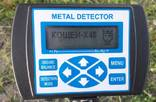 Металлоискатель Кощей Х45 + 22,5 DD фото 2