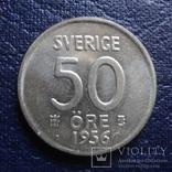 50 эре 1956 Швеция     (Я.8.6)~, фото №2