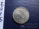 50 эре 1956 Швеция     (Я.8.6)~, фото №4
