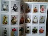 Коллекционные елочные украшения и открытки. Прайс-каталог. Оригинал., фото №5