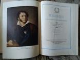 1956, Пушкин в портретах и иллюстрациях, фото №3
