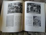 1956, Пушкин в портретах и иллюстрациях, фото №5