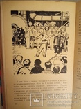 Незвичайні пригоди Сєви Котлова  1965р, фото №5