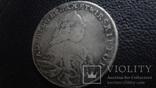 20  крейцеров  1763  Вюрцбург  серебро  (G.5.2)~, фото №5