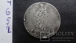 20  крейцеров  1763  Вюрцбург  серебро  (G.5.2)~, фото №7